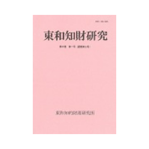 Journal of Towa Institute of Intellectual Property Vol.3 No.1 (2011.8)